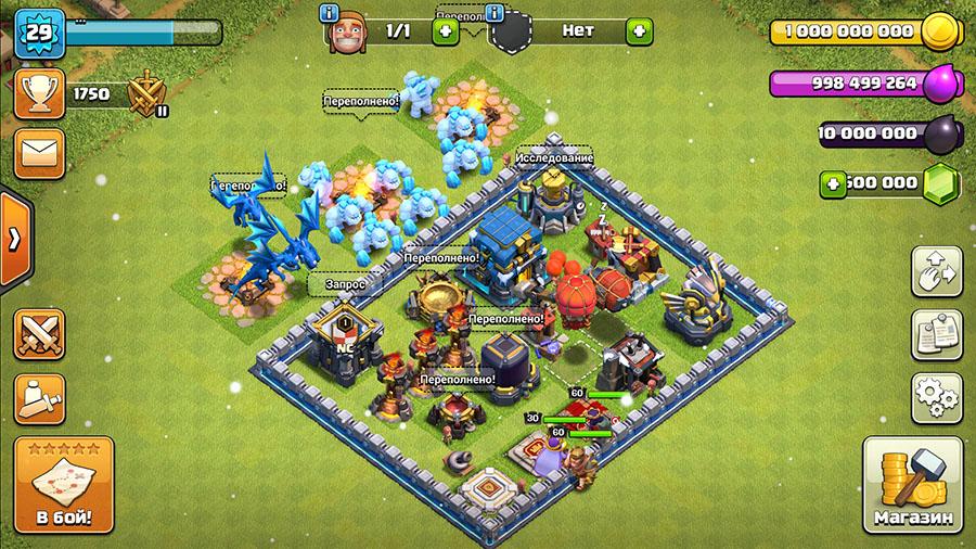 Nulls Clash 11.158 - основная деревня