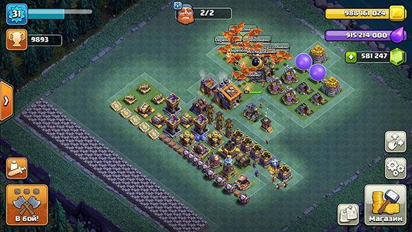 Nulls Clash 11.651.10 - дом строителя 9 (ДС9)