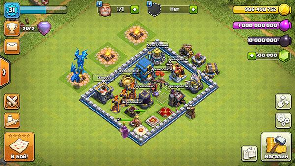 Основная деревня на сервере Nulls Clash 11.651.10