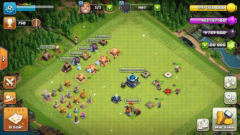 Nulls Clash 13.675.6